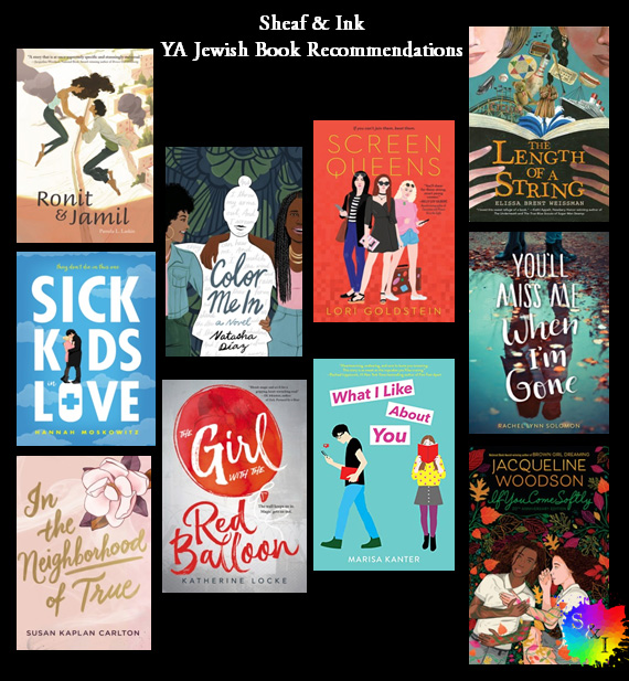 Read more about the article Jewish Book Recommendations